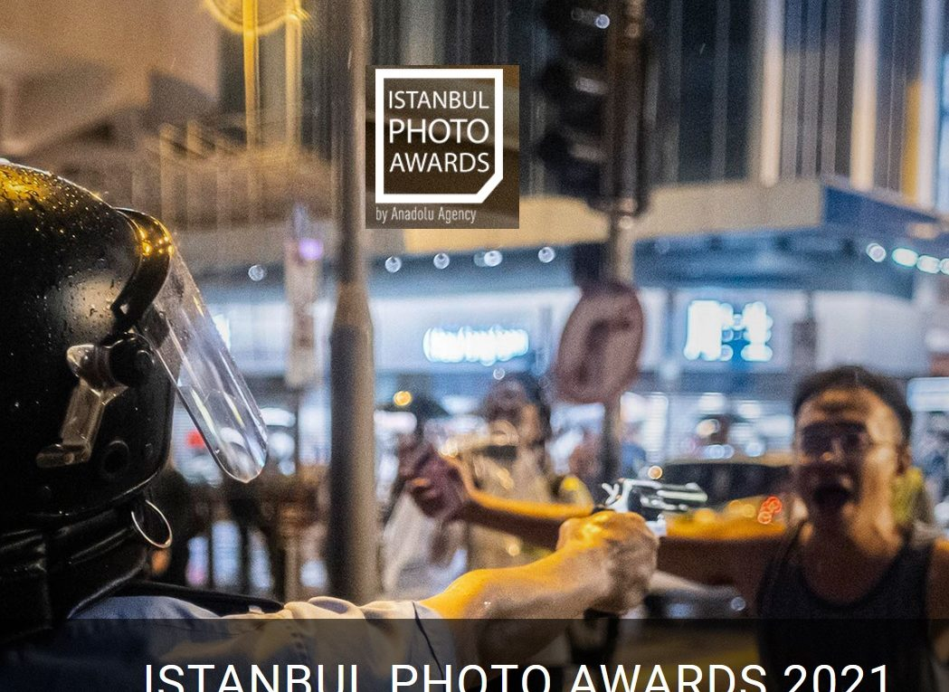 Istanbul Photo Awards