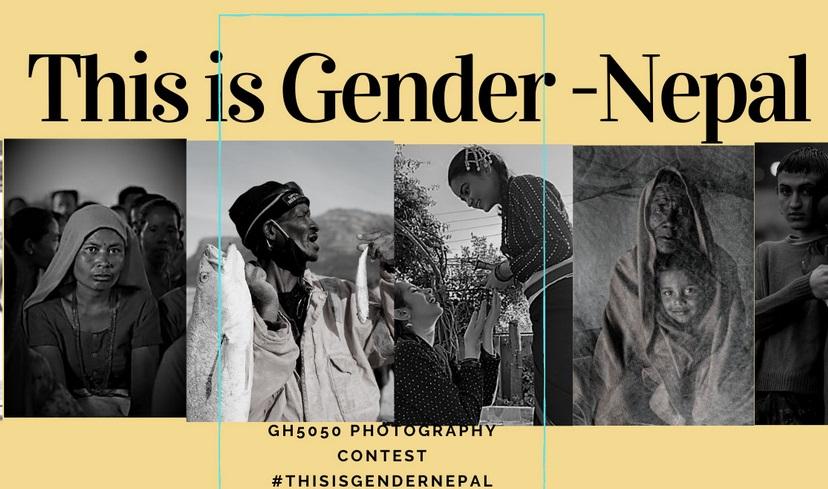 This is Gender-Nepal